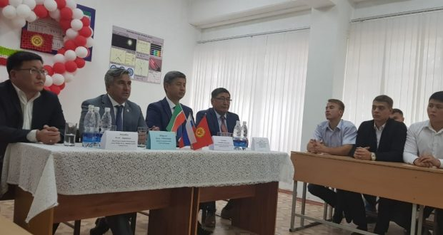 The Chairman of the National Council visited the Kyrgyz branch of the KNITU