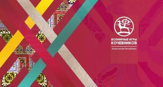 Татарстан спортчылары Бөтендөнья күчмә халыклар уеннарында 16 медаль яулады