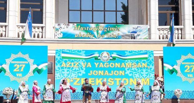 27-летие Независимости Республики Узбекистан отметили в Ташкенте