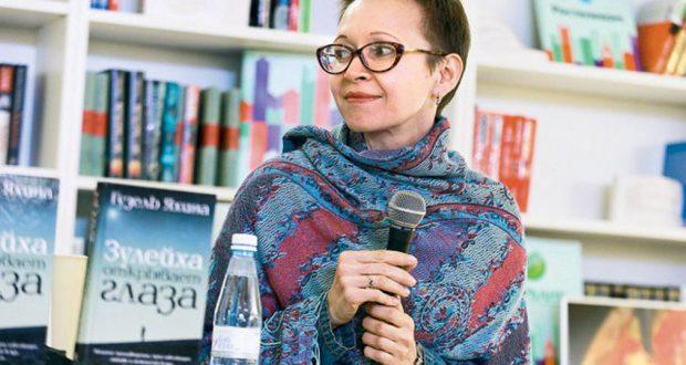 Омичи познакомятся с писательницей Гузель Яхиной