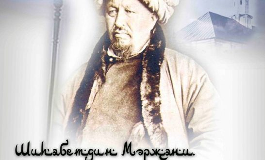 В Казани состоится открытие выставки «Шигабутдин Марджани. Татарский характер»
