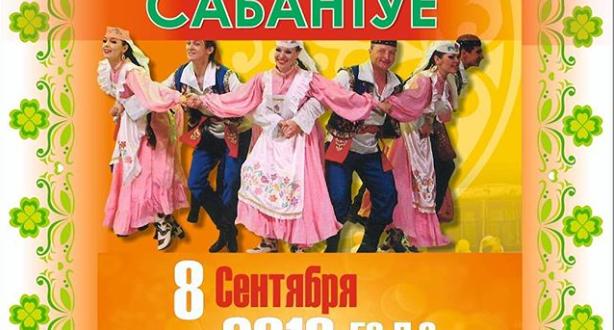 В Уральске пройдет Сабантуй