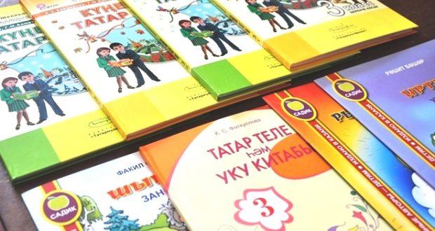 Days of Tatar education will be held in Ulyanovsk region