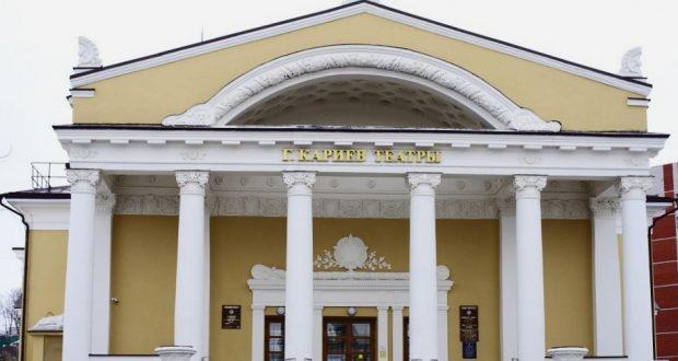 Кариев театрының ребрендингына бәйге