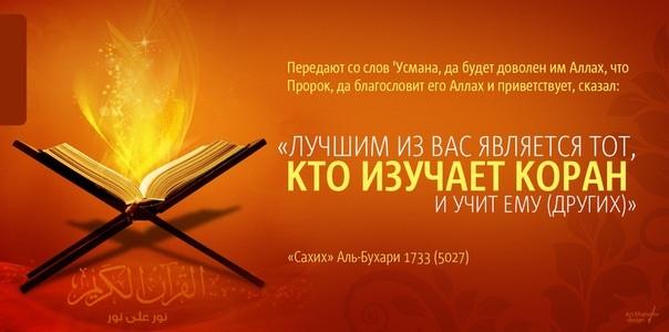 В Ростове-на-Дону возобновились занятия по изучению татарского языка