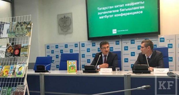 Татарское книжное издательство продало 47 000 книг на татарском языке