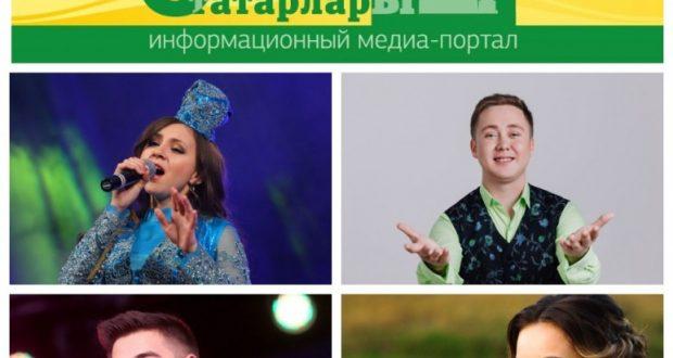 11 ноябрьдә «Самар татарлары» сайтының 5-еллыгы бәйрәм ителәчәк