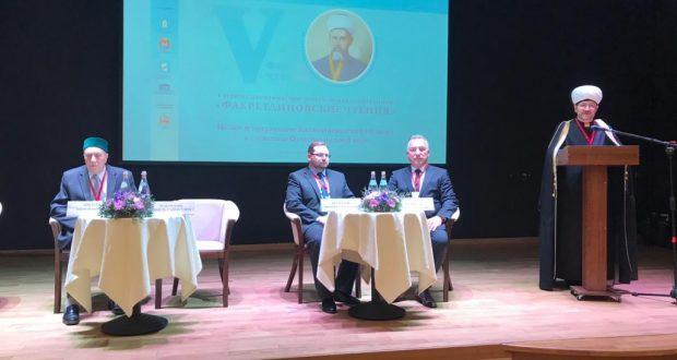 В г. Калининграде проходит V Всероссийская научно-практическая конференция «Фахретдиновские чтения»