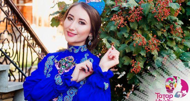 """""""Татар кызы- 2018"""": Ризидә Мигранова, Чиләбе"""