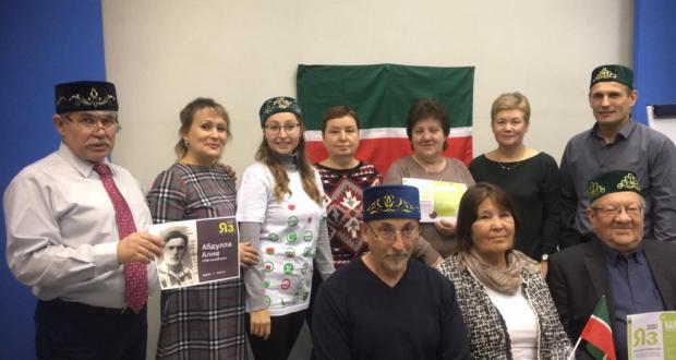 На самом западе России впервые писали диктант на татарском языке