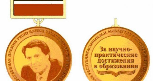 Мирза Мәхмүтов премиясе лауреатлары кемнәр булыр?