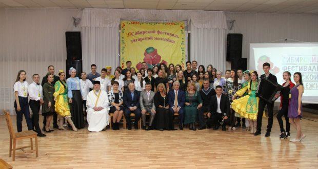 Чем запомнился XI Сибирский фестиваль татарской молодежи?