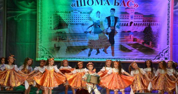 Победитель Межрегионального конкурса «Шома Бас» получит 200000 рублей