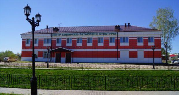 Тобольск шәһәренең Себер-татар мәдәнияте үзәге 30-еллыгын билгели