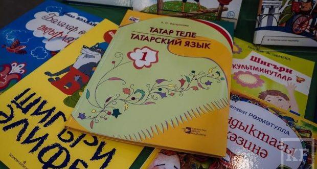 Пермьдә татар теле курслары оештырыла