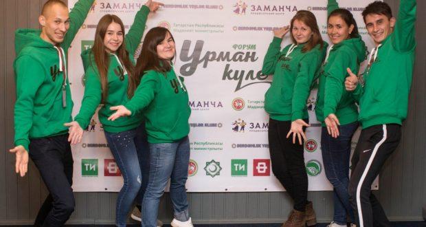 Мәскәү өлкәсендә яшьләр «Урман күле»нә җыелды (ФОТО)