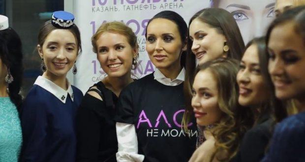 ВИДЕО: Финалистки международного конкурса ТАТАР КЫЗЫ-2018 в Казани ( 1 серия)