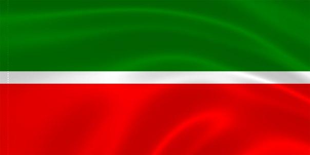 29 нчы ноябрь Татарстан байрагы рәсми рәвештә кабул ителгән көн