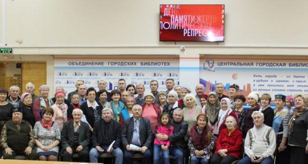 День памяти жертв политических репрессий в Магнитогорске
