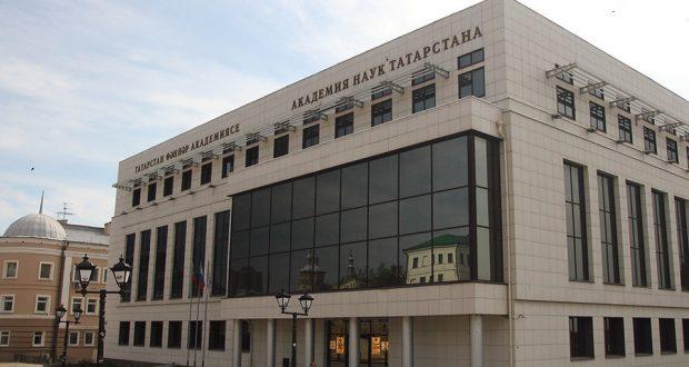 Академия наук РТ заказала татарскую онлайн-энциклопедию за 6 млн рублей