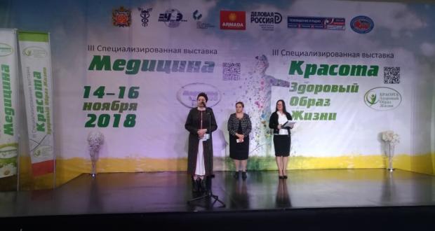 Кадрия Идрисова приняла участие на церемонии открытия выставки «Красота. Здоровый образ жизни»