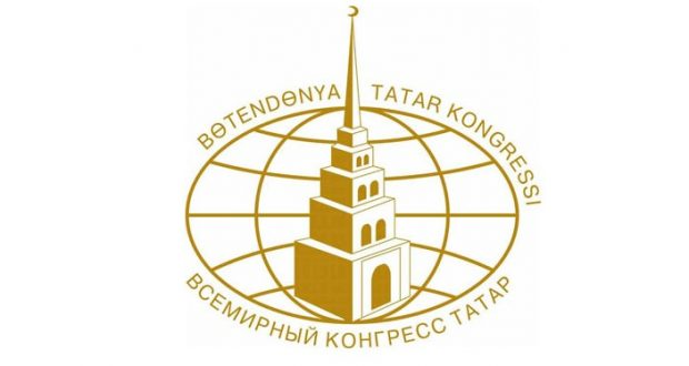 The first draft  of the Strategy for the Development of the Tatar People  presented.