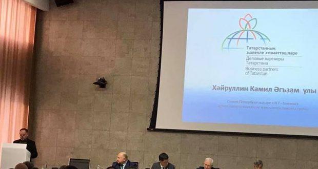 Петербургский меценат поделился своим опытом по возрождению родной деревне на форуме «Деловые партнеры Татарстана»