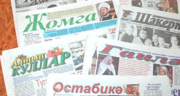 Нижгар өлкәсенең «Туган як» газетасы 28 еллыгын билгеләп үтә