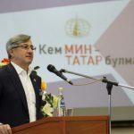 Дополненный предложениями эскиз Стратегии татарского народа будет представлен в Уральском федеральном округе
